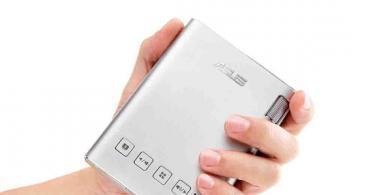 Avis ASUS ZenBeam E1 - Pico Projecteur Mini LED Portable WVGA